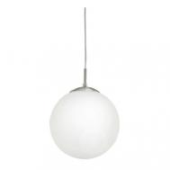 matte-nickel-eglo-pendant-lights-85262a-64_1000_1550743958-8f056bb671438230ee1f287a0e11fb52.jpg